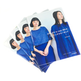 Atelier to nani IRO Sewing Book